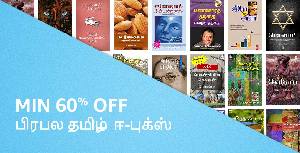 Tamil eBooks: Buy Tamil eBooks Online at Best Prices in India- Amazon in