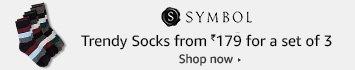 Symbol Socks Starting ₹ 179 for a pack of 3