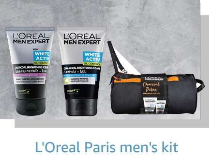 Loreal men's kit