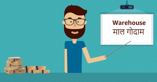 Selling online phrases in Hindi