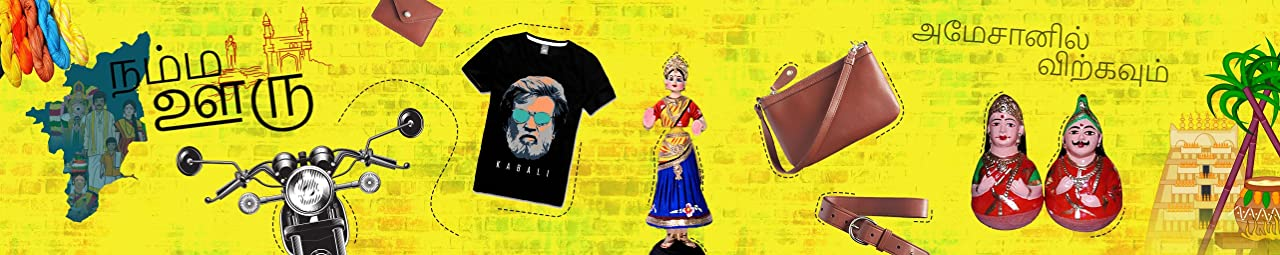 Seller Blog| Products You Can Sell From Tamil Nadu