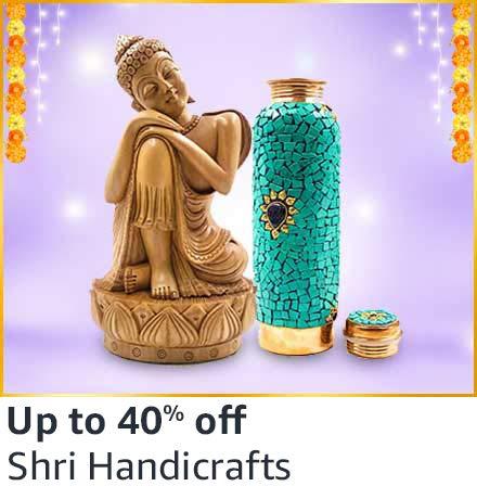 Shri Handicrafts
