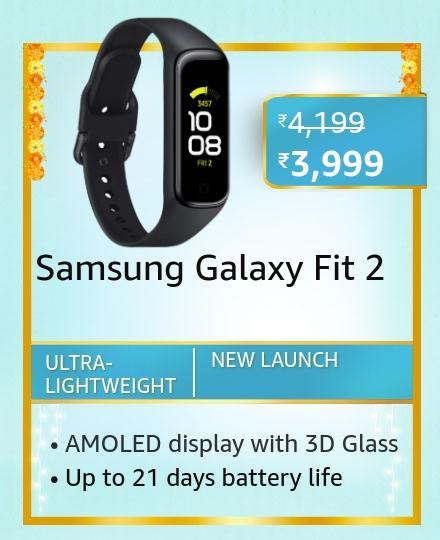Galaxy Fit2