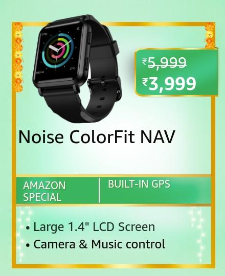 Noise NAV