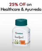 25% off on Healthcare & Ayurveda