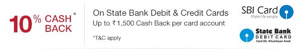 10% cash back on SBI credit & debit card purchases