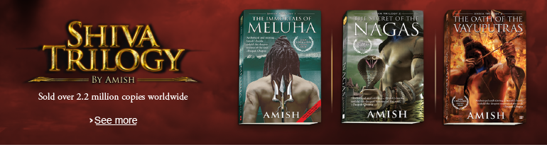 The Shiva Trilogy