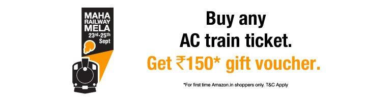 Win 150 gift voucher