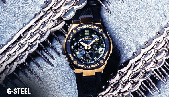 Casio g shock store buy casio g shock watches online at best prices g steel fandeluxe Choice Image