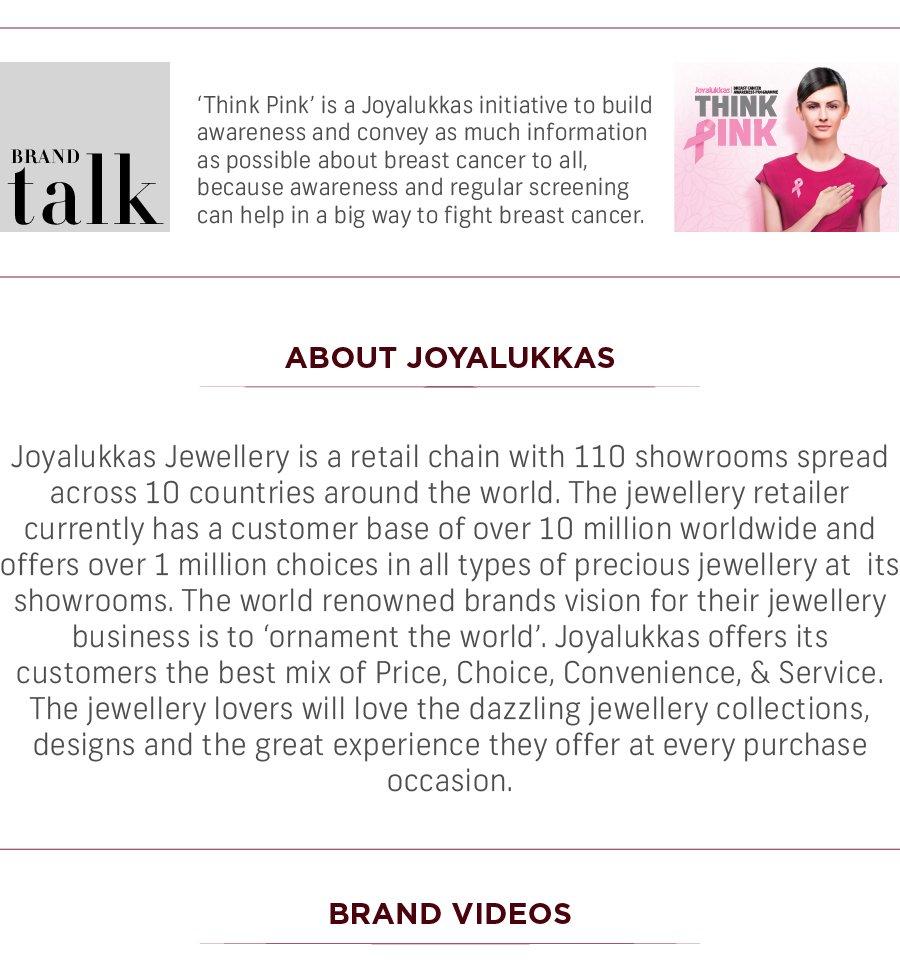 About Joyalukkas