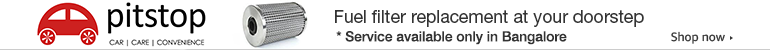 Air filter fitment