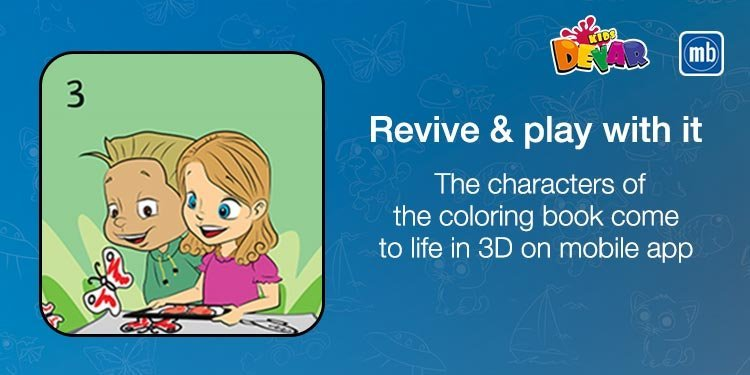 Launching 3D Live Coloring AR Books For The First Time In India