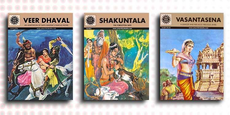 Indian Classics