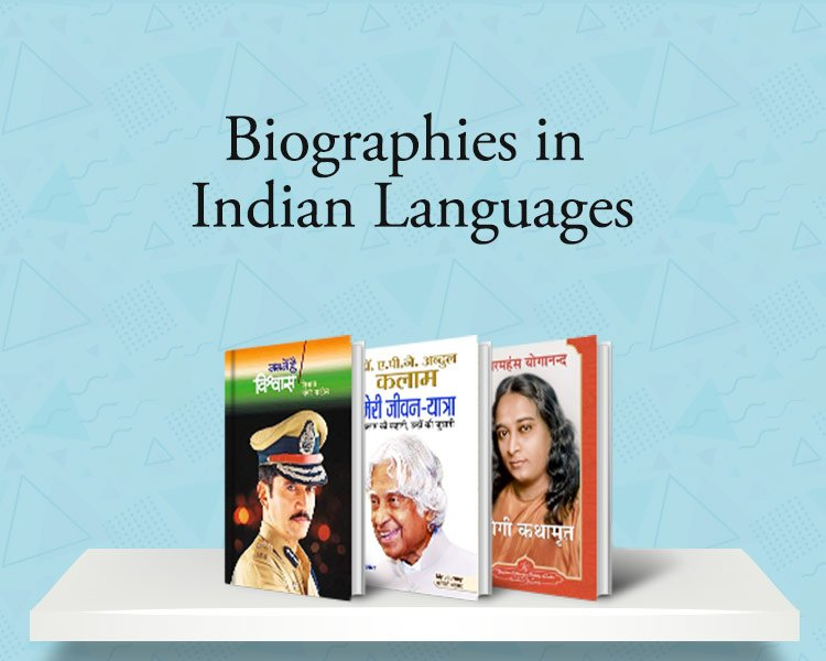 Biographies in Indian Languages