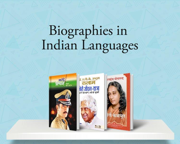 Biographies in Indian Language