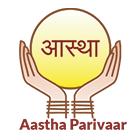 Aastha Logo