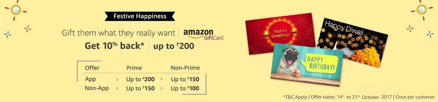 Get 10% back* | Up to Rs.200