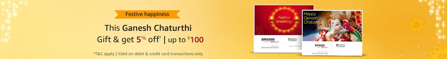 Gift & get 5% off*