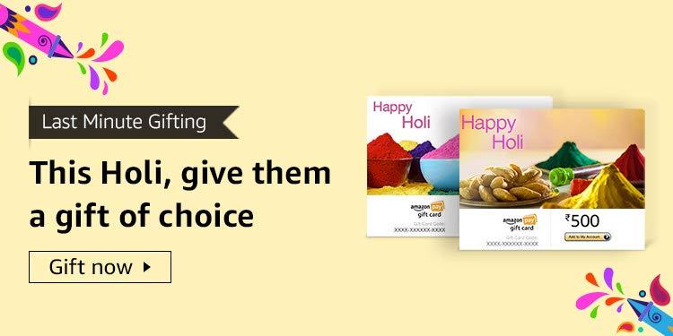 Holi Gift Cards