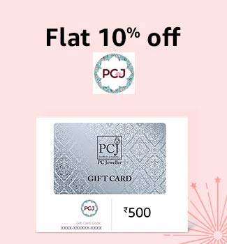 PCJ Diamond gift card