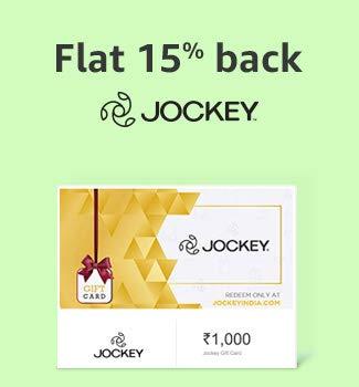 Jockey Gift Cards