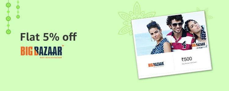 Big Bazaar Gift cards