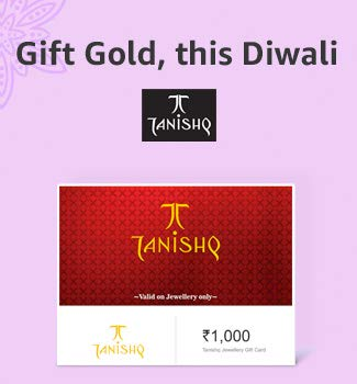 Tanishq Gift Cards