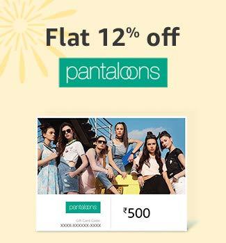 Pantaloons Company Gift Card