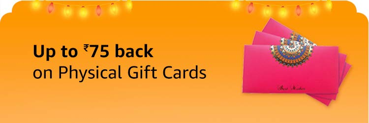 Physical Gift Cards offers