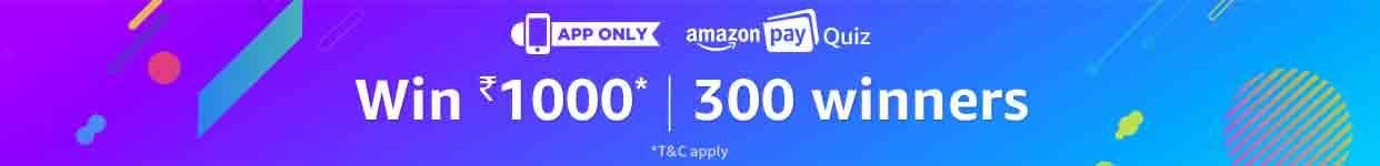 Amazon Pay Partners Quiz