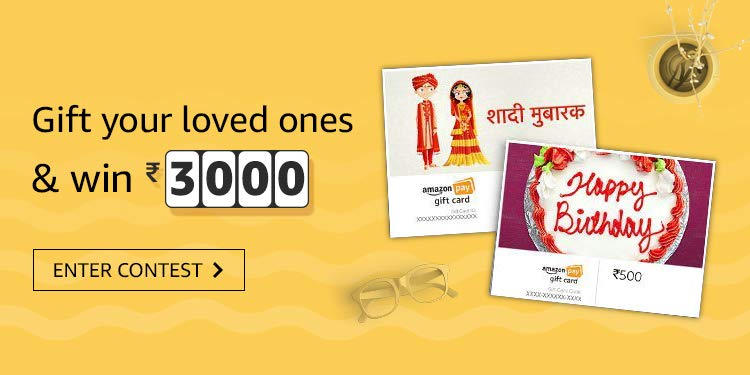 Gift & win Rs.3000