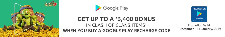 Google Play Gift Code