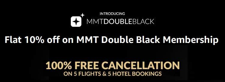 MMT Double Black