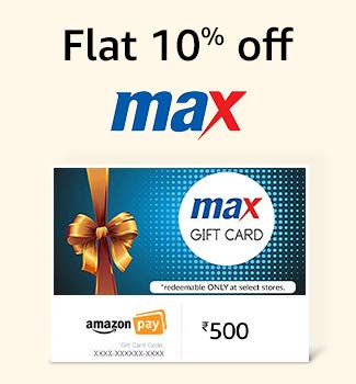 Max gift card