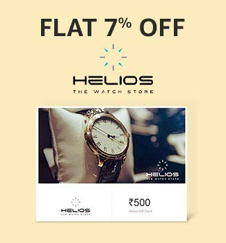Helios Gift cards