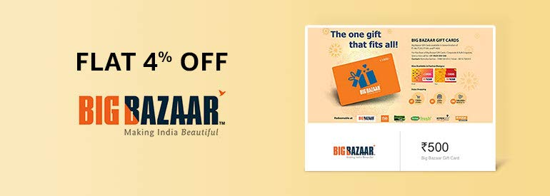 Big Bazaar gift card