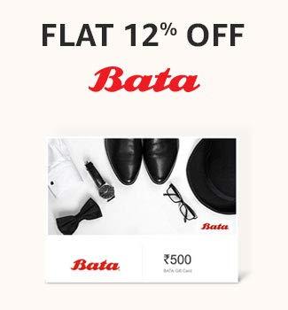 Bata Gift Cards
