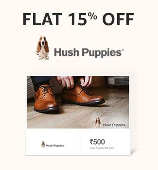 Hush Puppies Gift Cards
