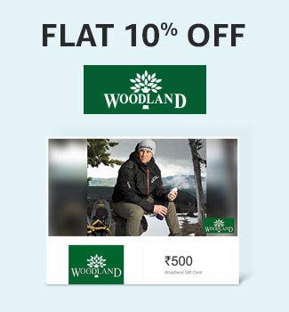 Woodland Gift Cards