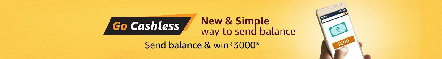 Send balance & get 5% back up to Rs.150