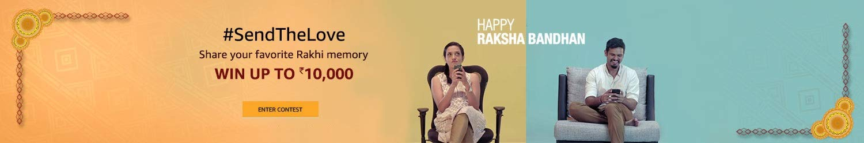 Rakhi Contest