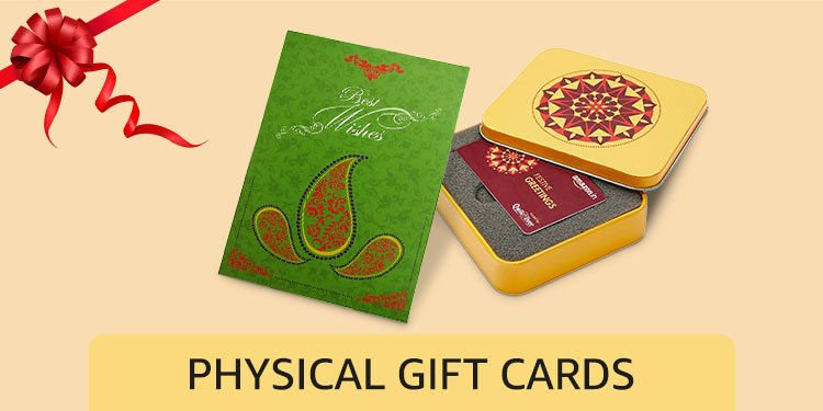Gift cards vouchers online buy gift vouchers e gift cards physical gift cards negle Gallery