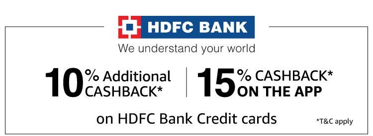 HDFC offer