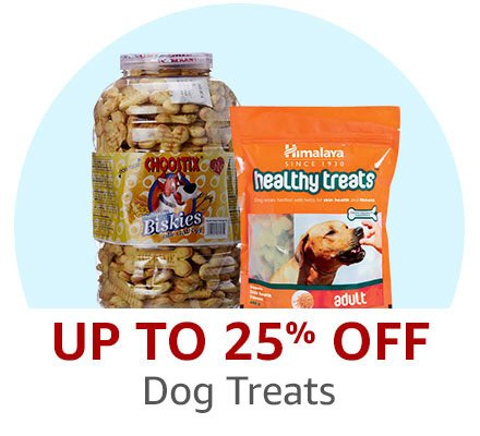 Up to 25% off: