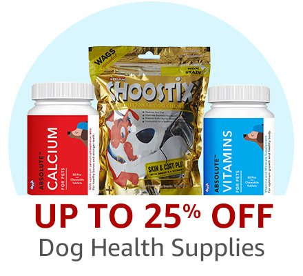 Up to 25% off dog health supplies