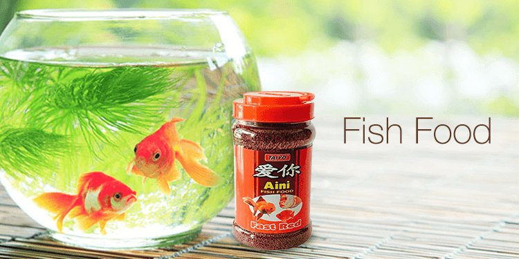 Fish supplies buy aquarium fish tank accessories for Aquarium fish food