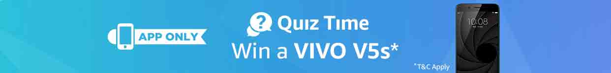 Vivo Quiz