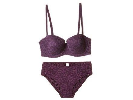 cf4f99148 Innerwear   lingerie  Buy innerwearwear and lingerie online at best ...