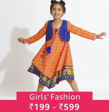 girlsfashion