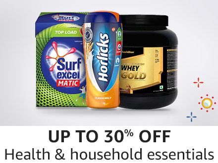 Health and household supplies